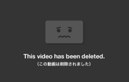HEYZOで無修正動画を観ることは違法・犯罪ではない
