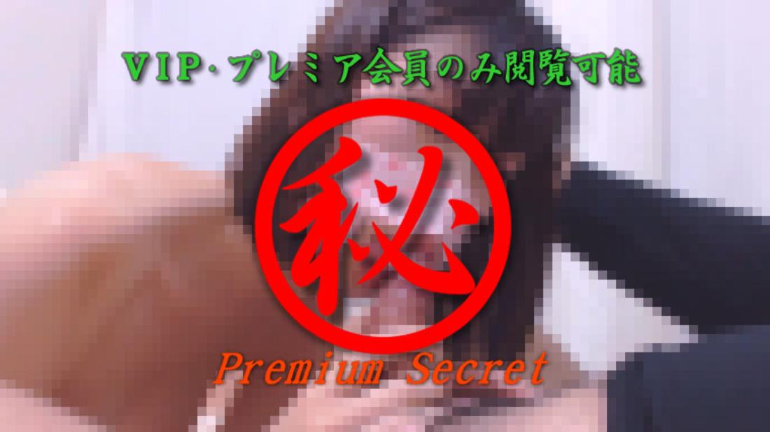 のぞきザムライは一部モザイク有の有修正動画作品がある