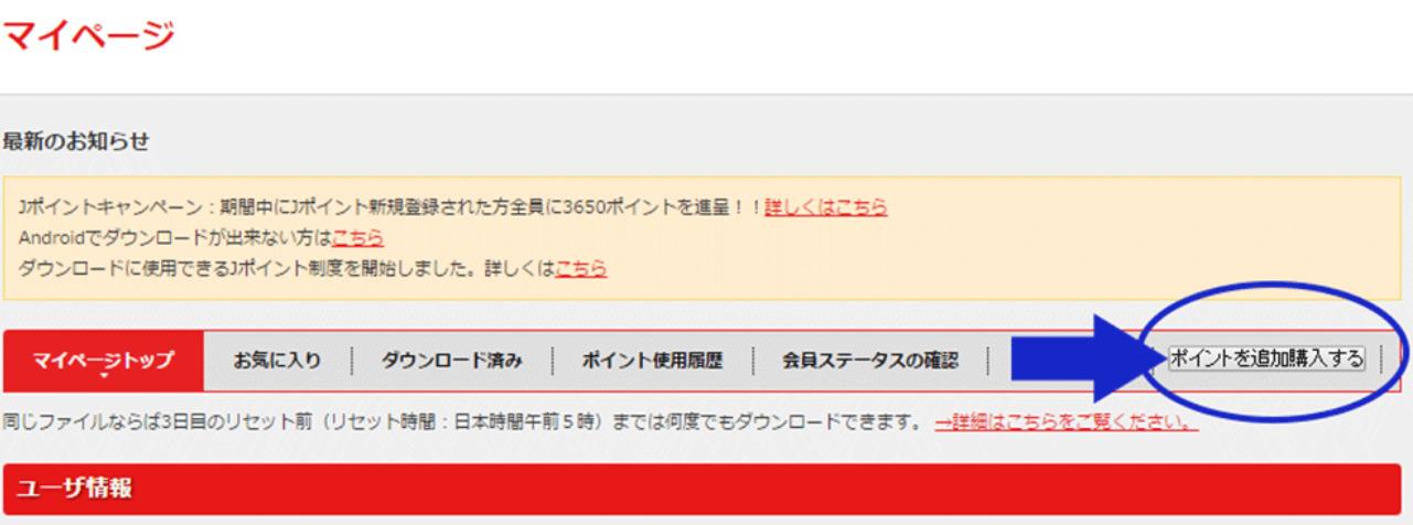 TOKYO-HOT(東京熱)のJポイント購入方法