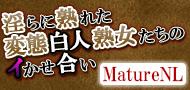 MatureNL