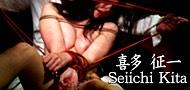 seiichikita