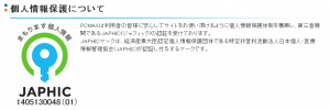 PCMAXのJAPHIC