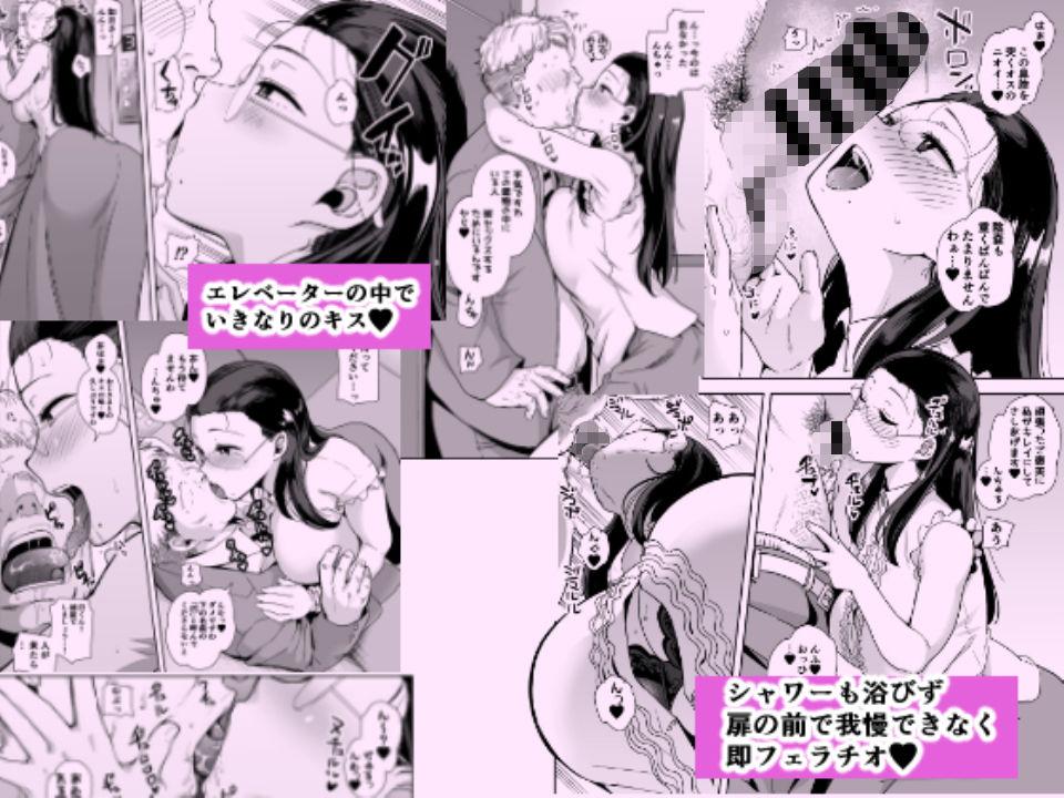 聖華女学院公認竿おじさん【同人エロ漫画】DOLL PLAY/黒巣ガタリ1