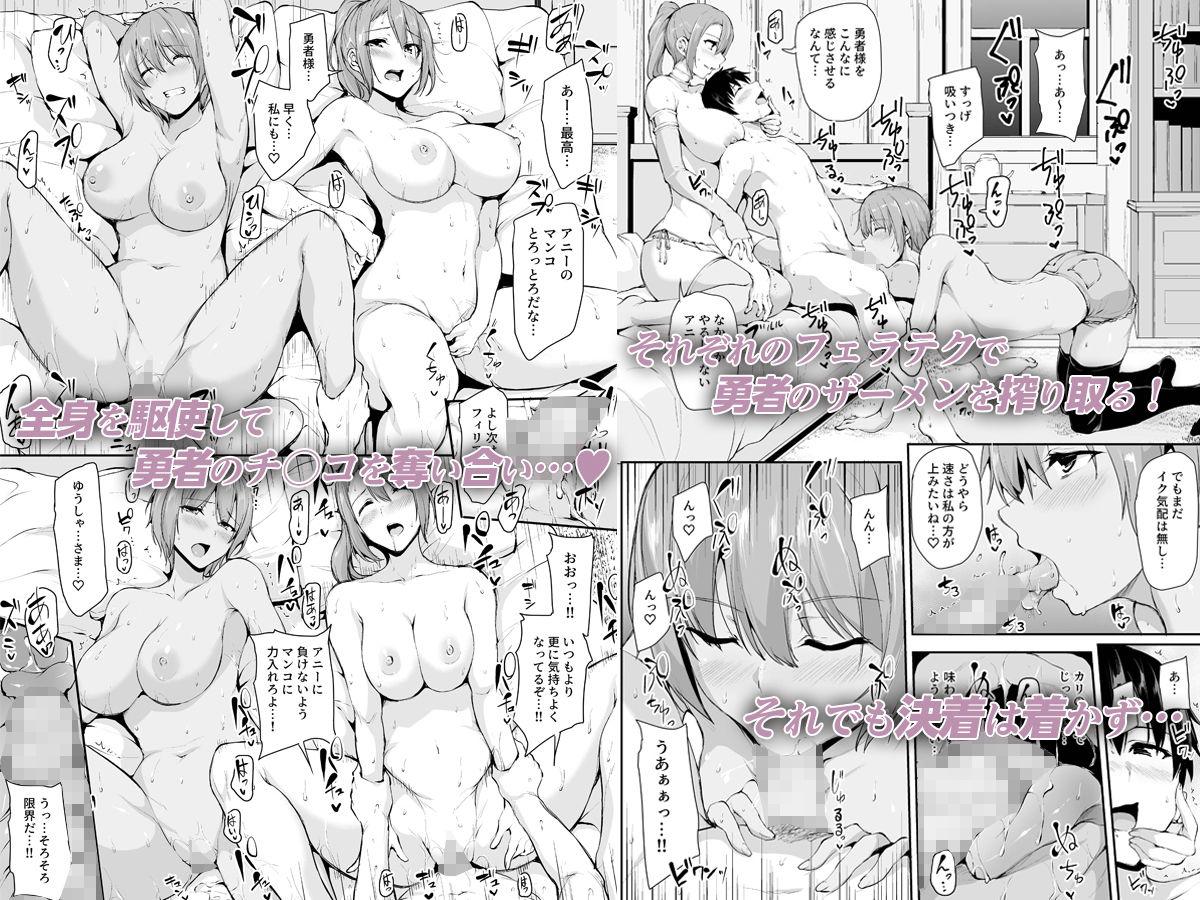 異世界ハーレム物語~濃密!!淫行クルージング!~【同人エロ漫画】しまぱん2
