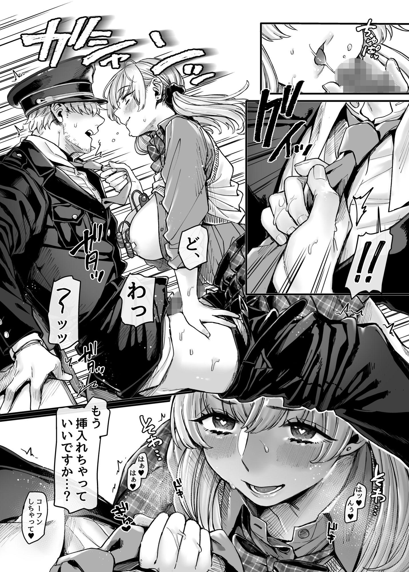 ラストモール~首吊男子と肉食女子~【同人エロ漫画】ヨールキパールキ5