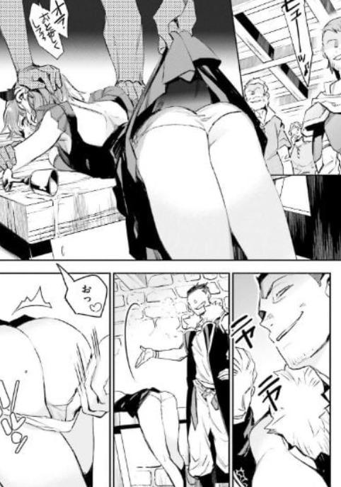 JKハルは異世界で娼婦になった 2巻6