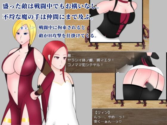 斬影剣姫【アダルトゲーム】(空想亭ボルケェノ)5