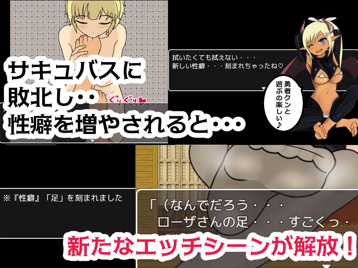 レベルドレイン教会【アダルトゲーム】(わからせ屋)4