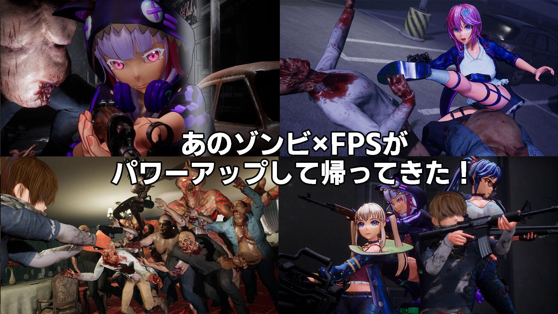 シードオブザデッド:スイートホーム【アダルトゲーム】(TeamKRAMA)1