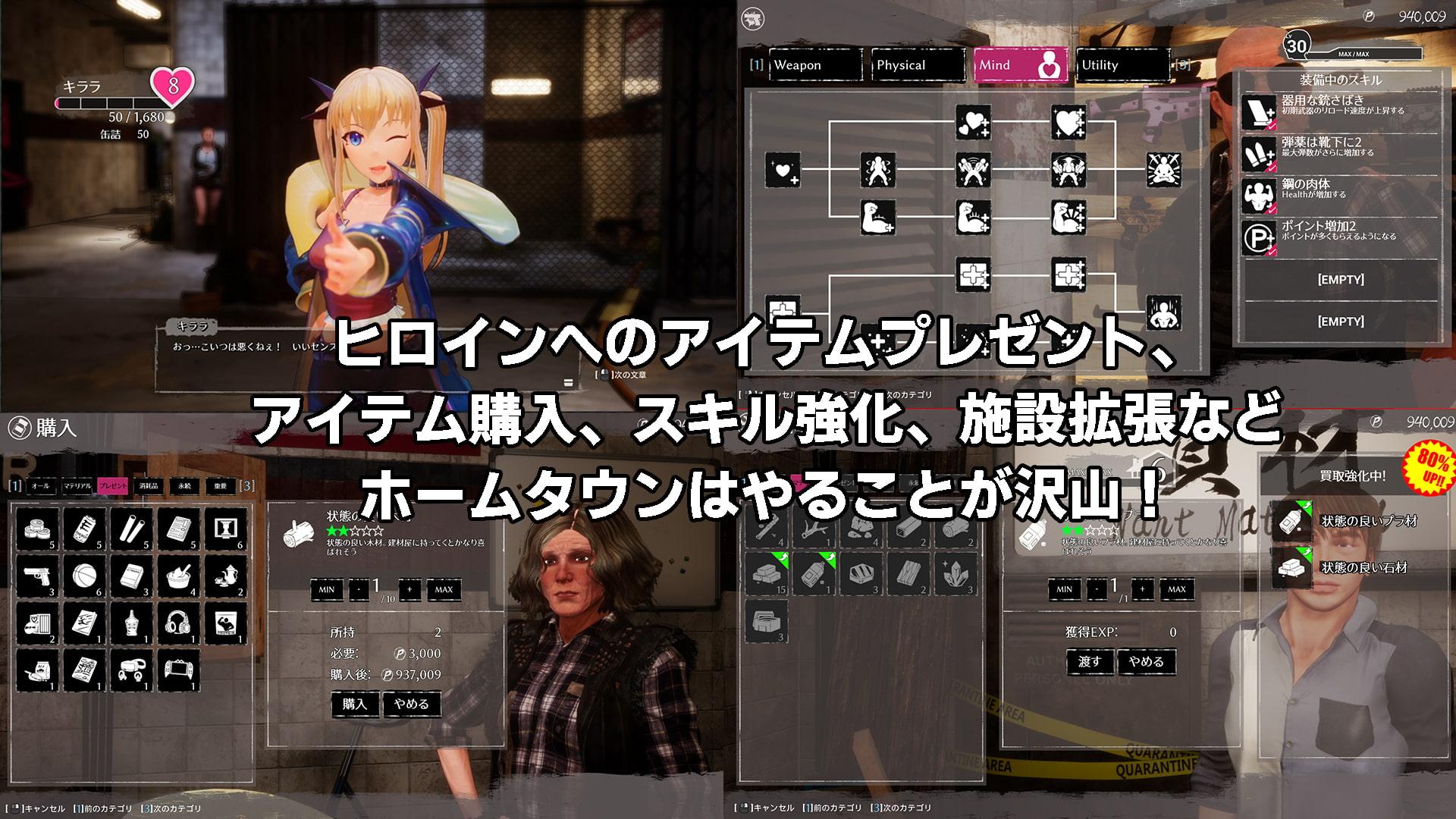 シードオブザデッド:スイートホーム【アダルトゲーム】(TeamKRAMA)10