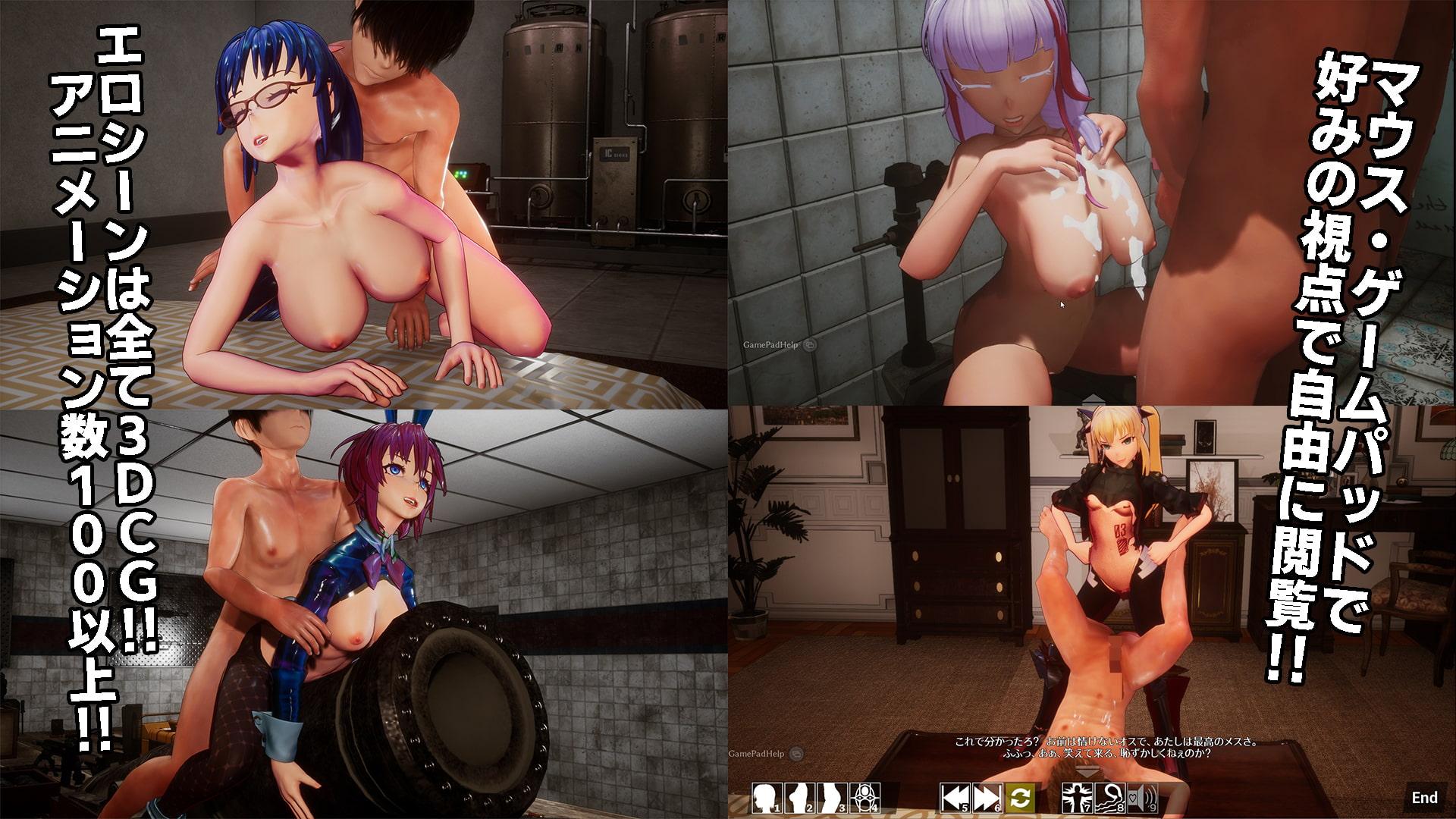 シードオブザデッド:スイートホーム【アダルトゲーム】(TeamKRAMA)3