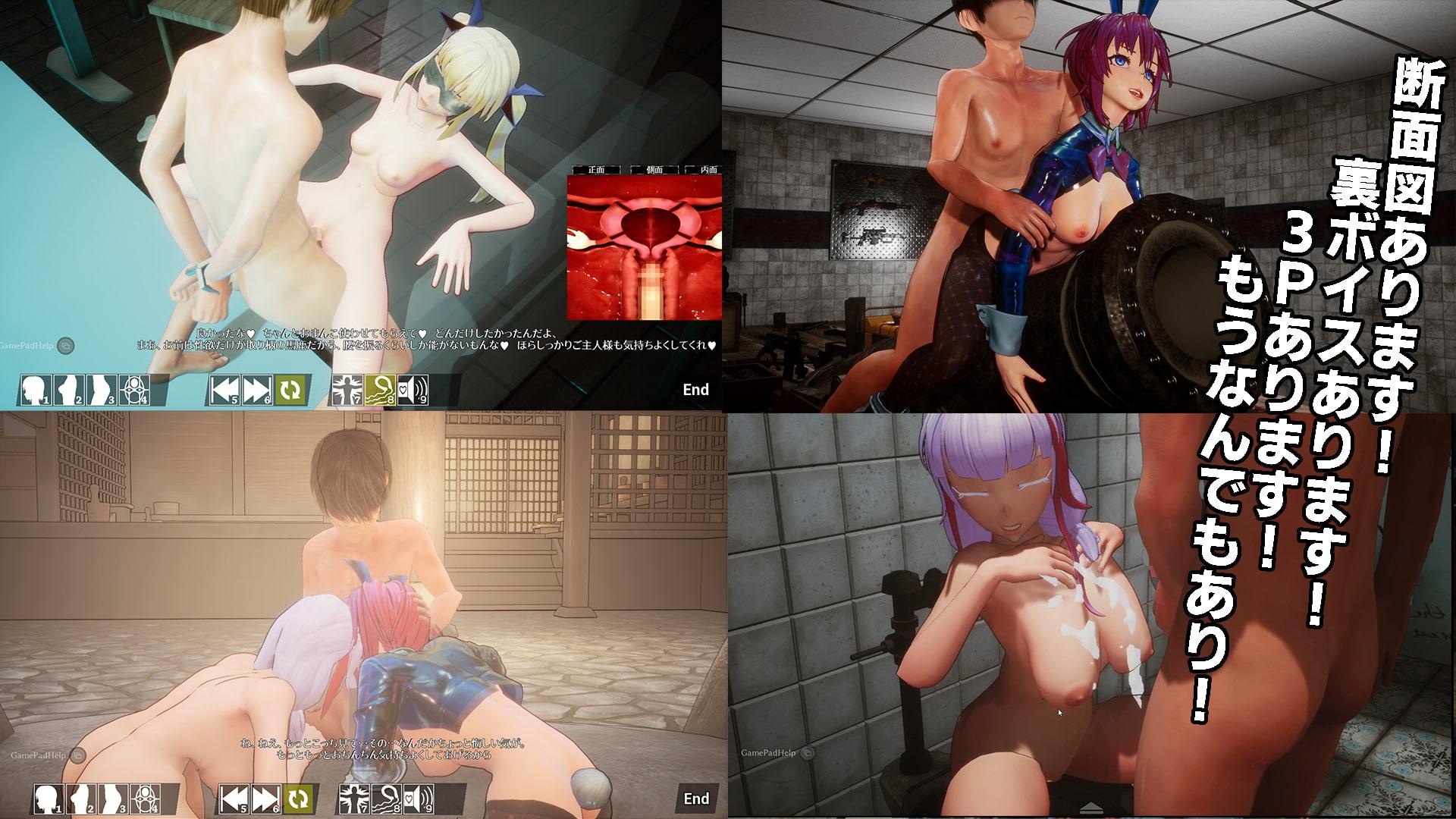 シードオブザデッド:スイートホーム【アダルトゲーム】(TeamKRAMA)4