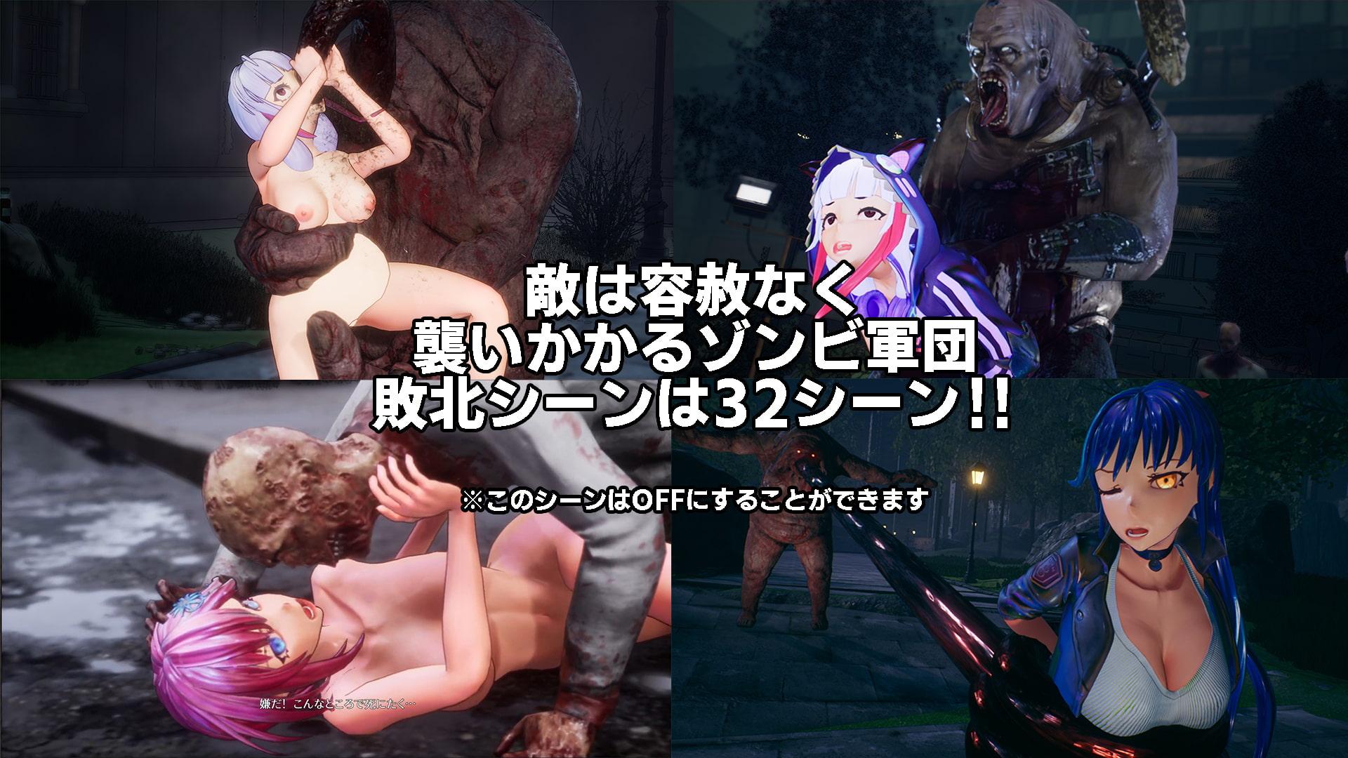 シードオブザデッド:スイートホーム【アダルトゲーム】(TeamKRAMA)7