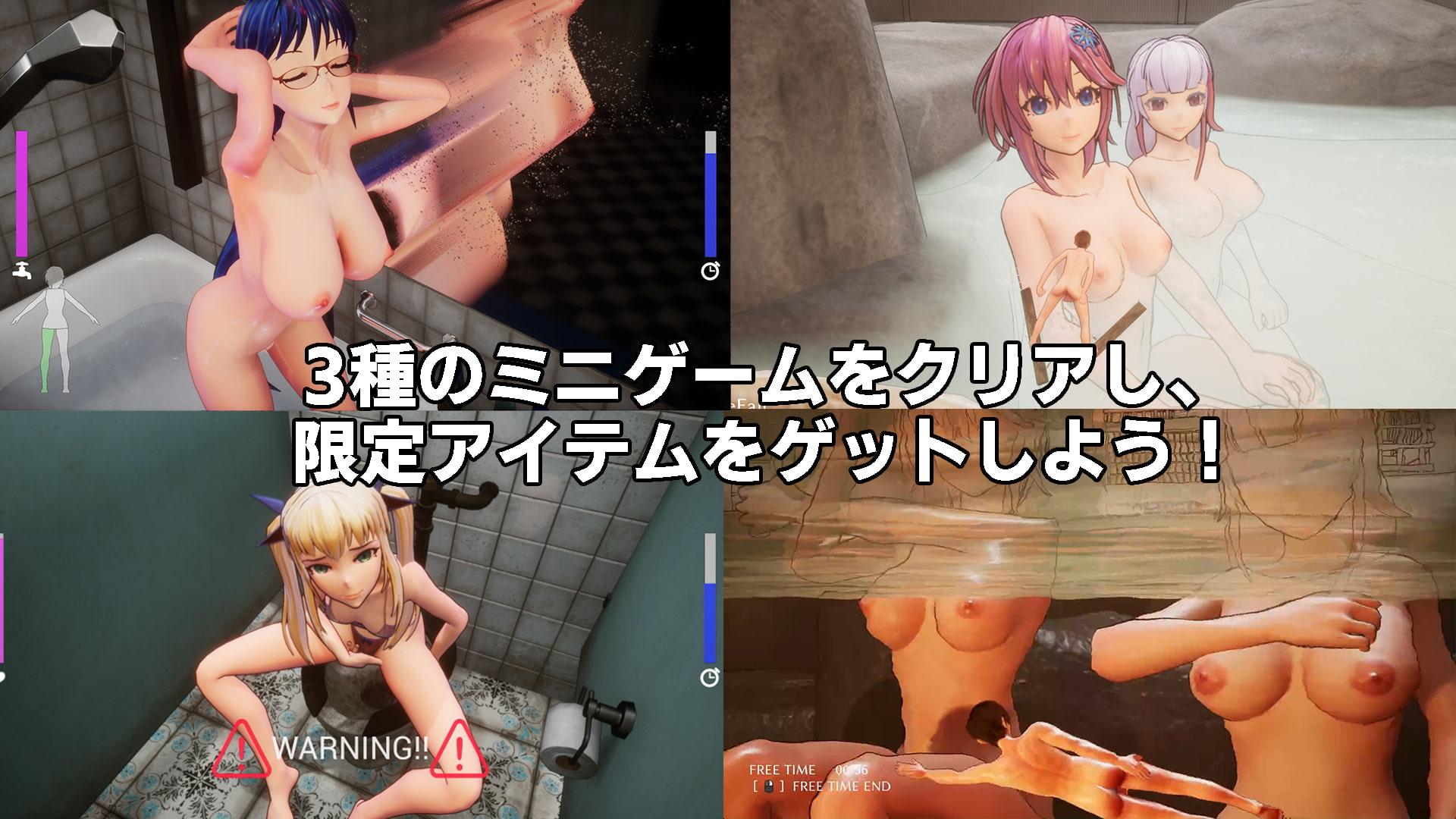 シードオブザデッド:スイートホーム【アダルトゲーム】(TeamKRAMA)8