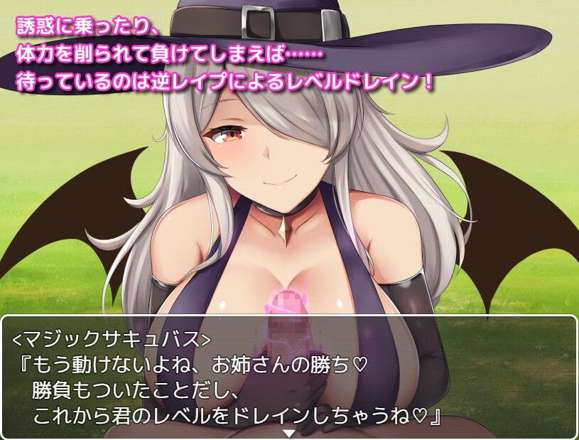 アルフィミアの塔【アダルトゲーム】(暗い夜)4