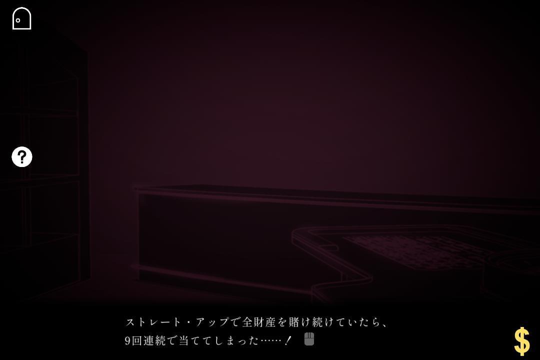 $5000兆バニー【アダルトゲーム】(820陶芸工房)8
