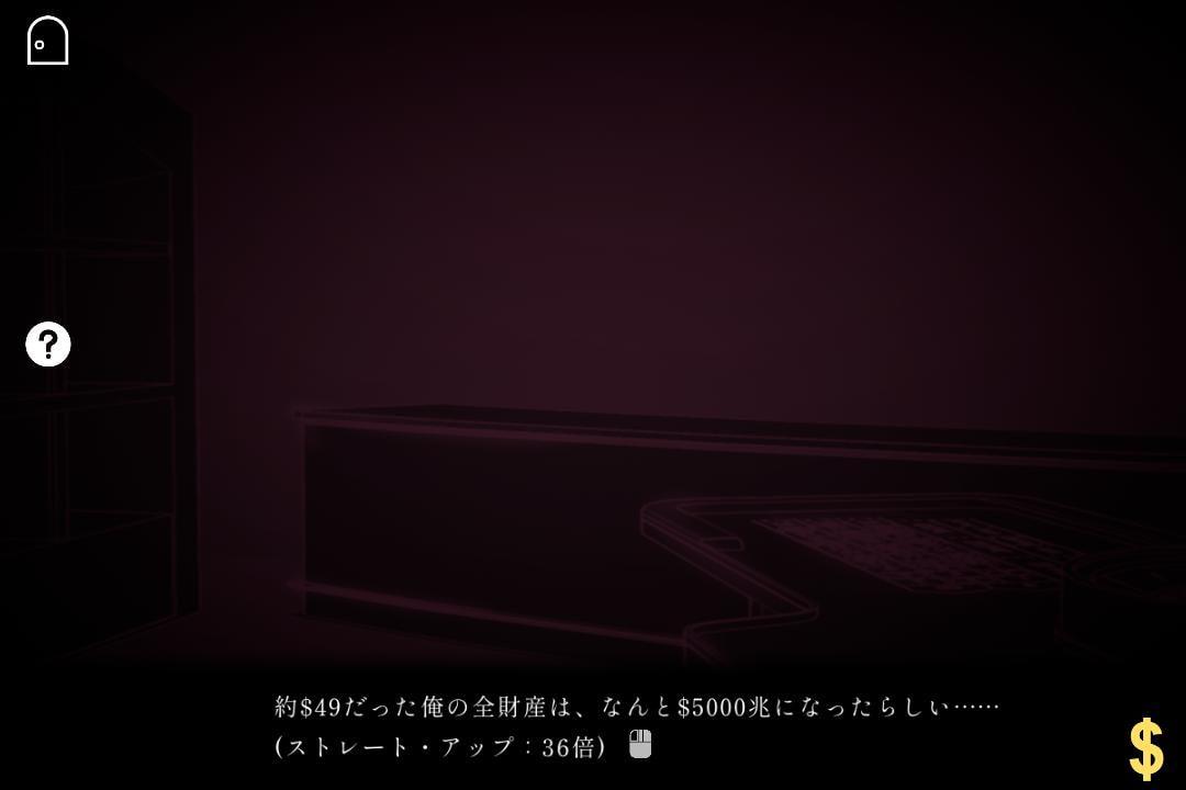 $5000兆バニー【アダルトゲーム】(820陶芸工房)9