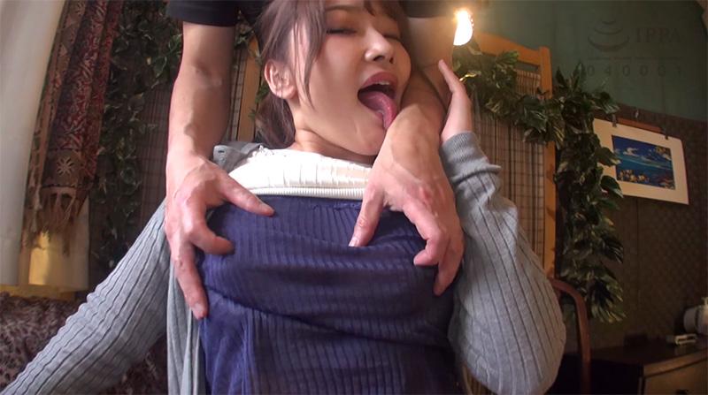 ザーメン便女の淫妻 蒼乃しおり【エロ動画】(蒼乃しおり)7