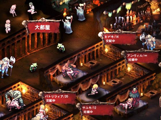 ゴブリンの巣穴【アダルトゲーム】(ぺぺろんちーの)3
