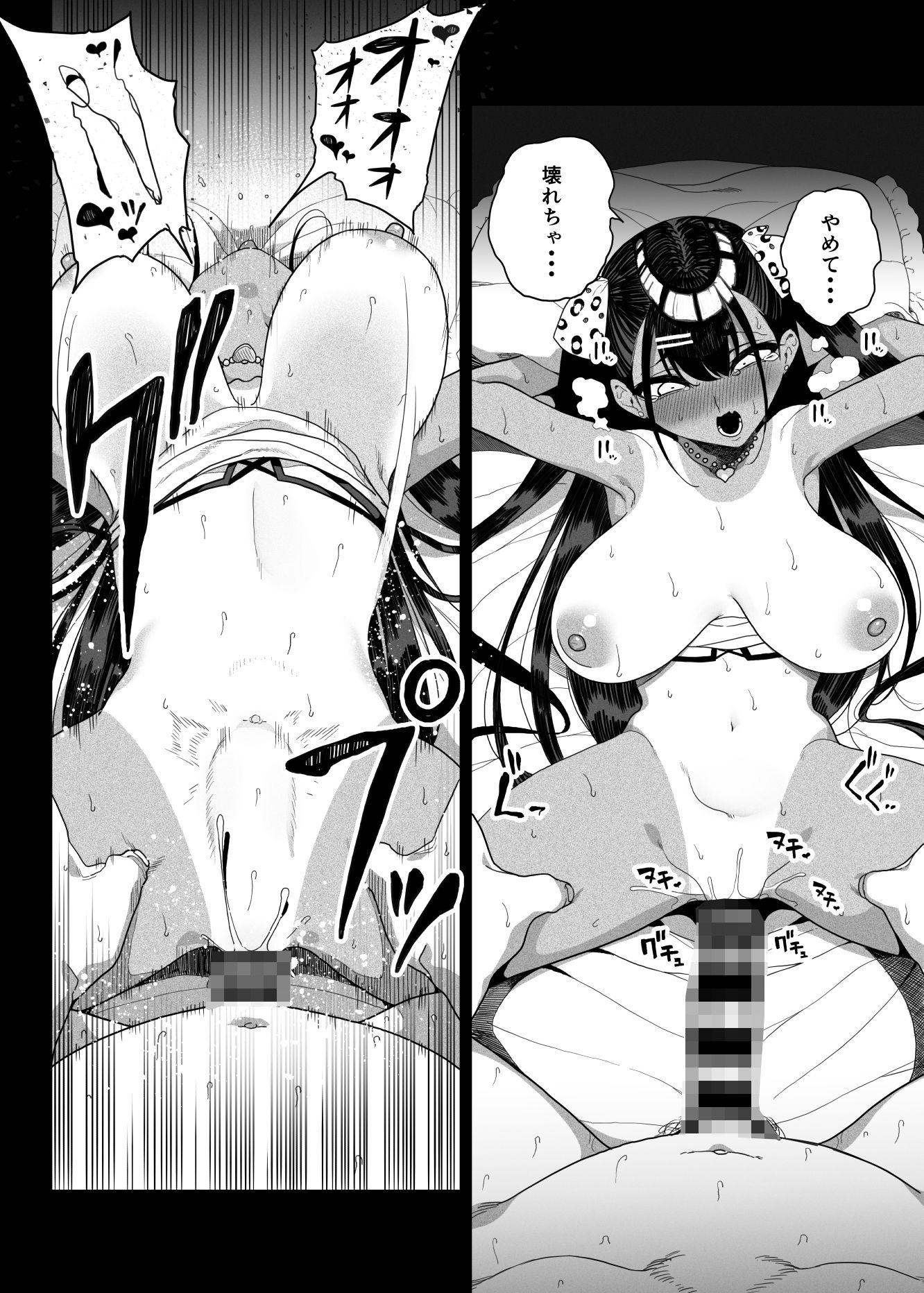 『性女調教 生意気な姪をワカらせて』【同人エロ漫画】(カマボコ工房)4