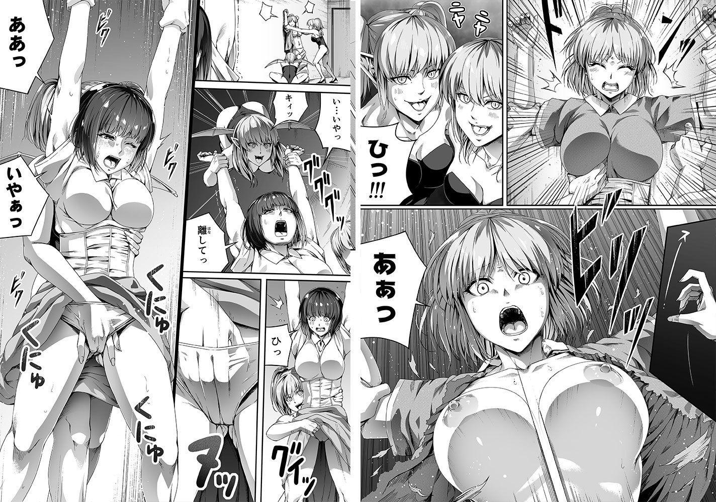 力あるサキュバスは性欲を満たしたいだけ 1【同人エロ漫画】(Road=ロード=)5