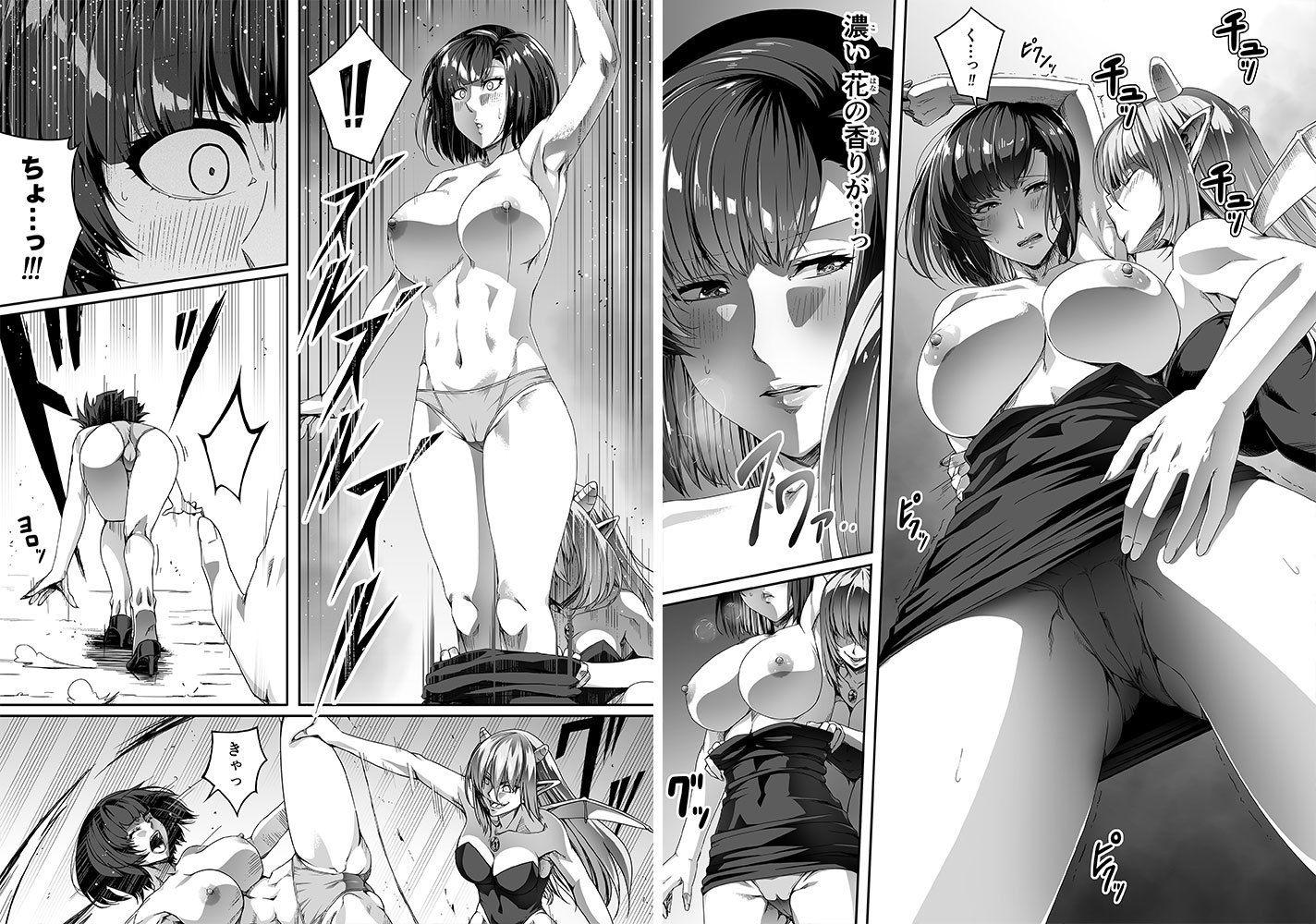力あるサキュバスは性欲を満たしたいだけ 1【同人エロ漫画】(Road=ロード=)7
