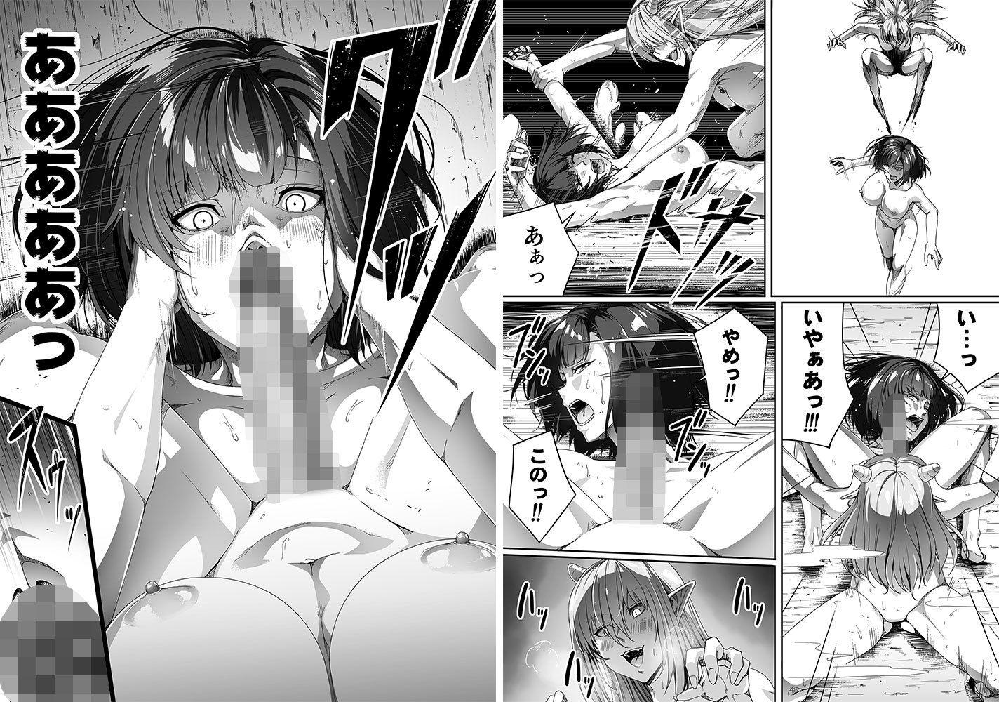 力あるサキュバスは性欲を満たしたいだけ 1【同人エロ漫画】(Road=ロード=)10