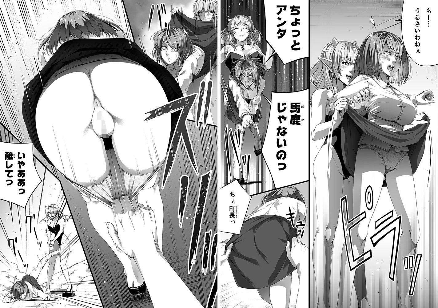 力あるサキュバスは性欲を満たしたいだけ2【同人エロ漫画】(Road=ロード=)9