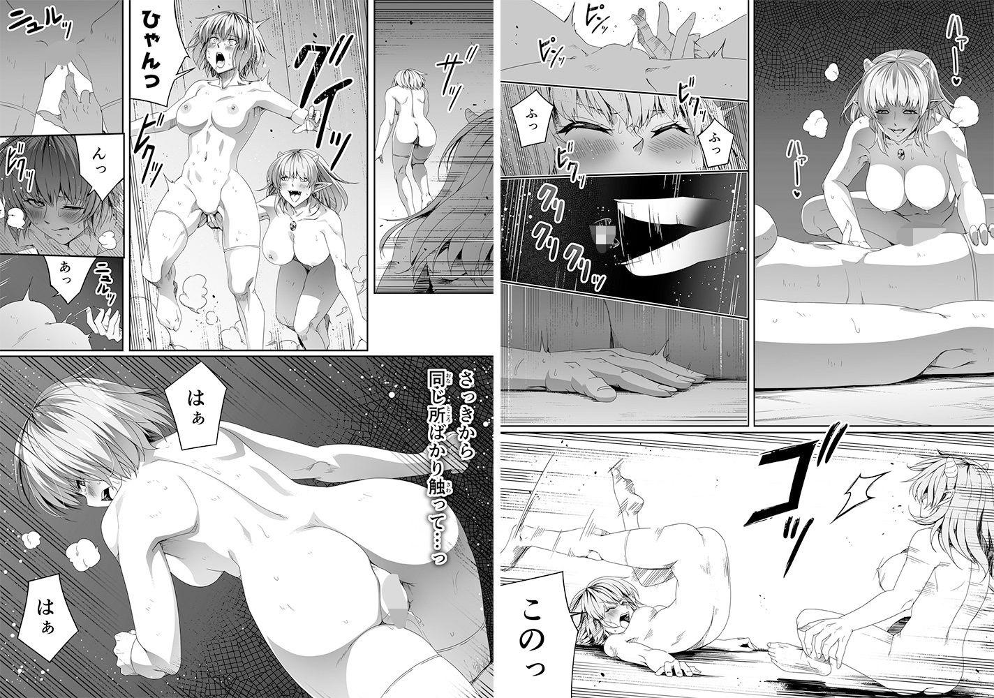 力あるサキュバスは性欲を満たしたいだけ 3【同人エロ漫画】(Road=ロード=)10
