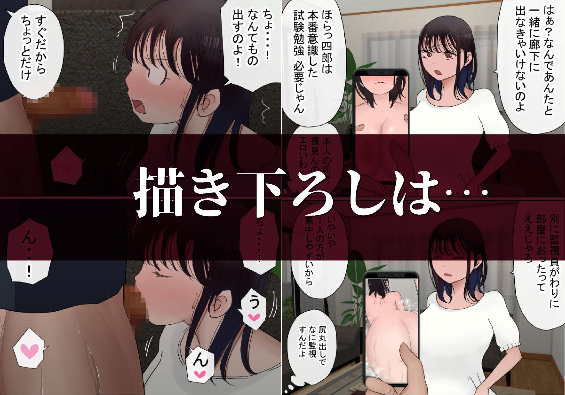 赤本大全【同人エロ漫画】(赤本アカモト)7