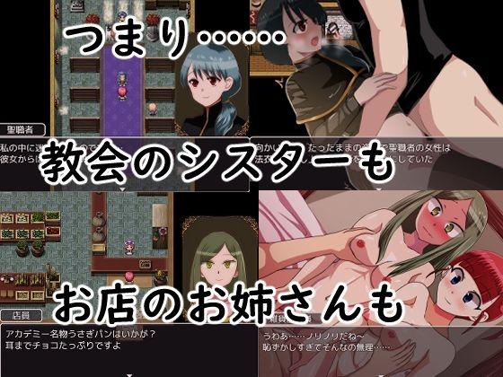 勇者カイルの冒険【アダルトゲーム】(鈴屋)3