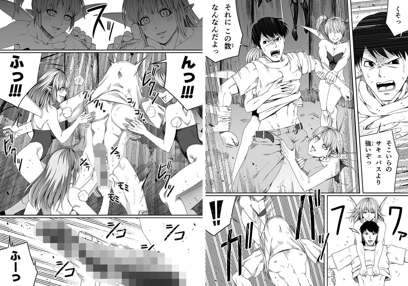力あるサキュバスは性欲を満たしたいだけ 4【同人エロ漫画】(Road=ロード=)5