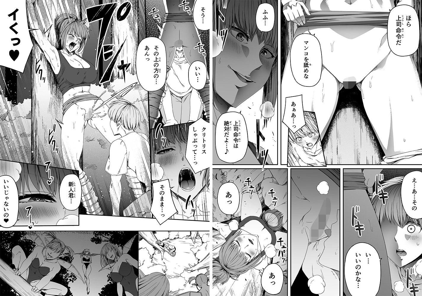 力あるサキュバスは性欲を満たしたいだけ 4【同人エロ漫画】(Road=ロード=)7