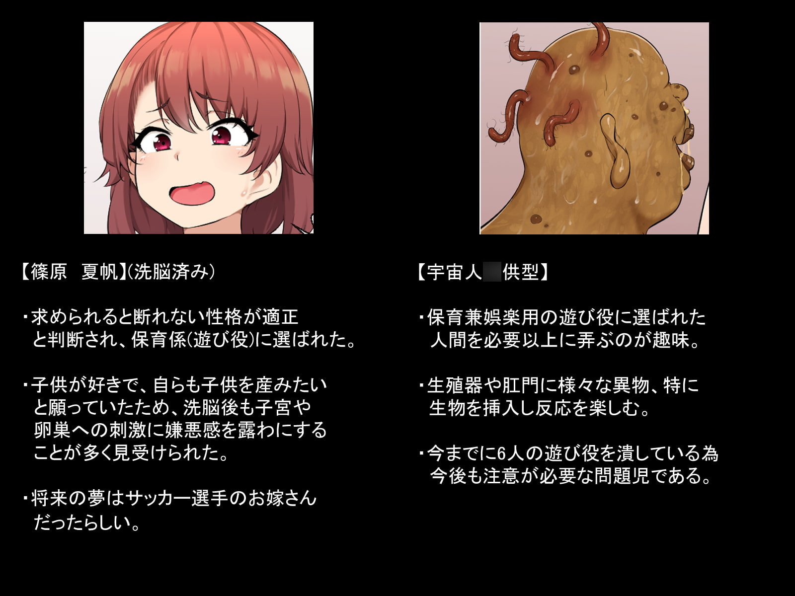 卵子ムダづかい集9