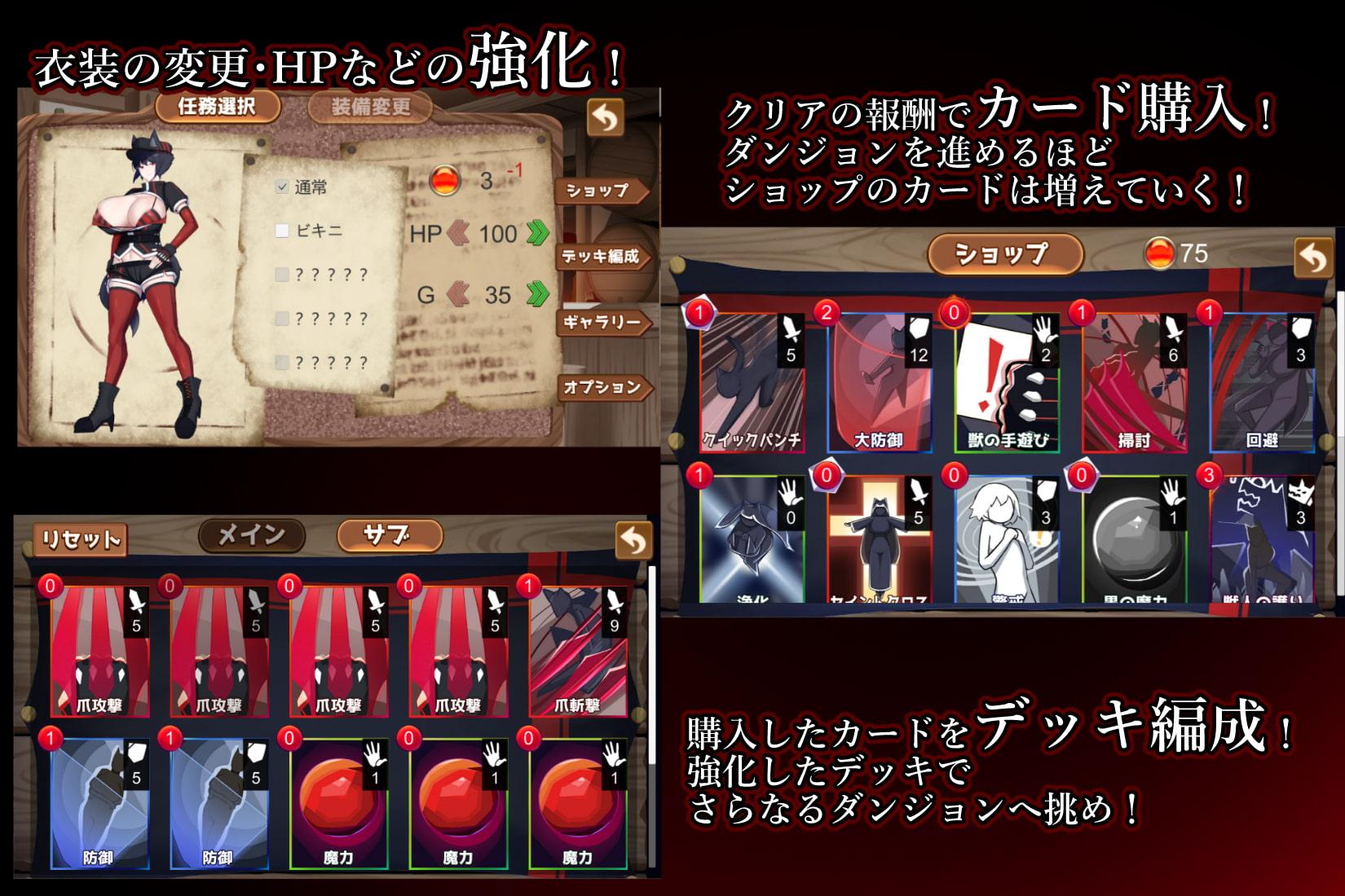 獣官ノ狩人5