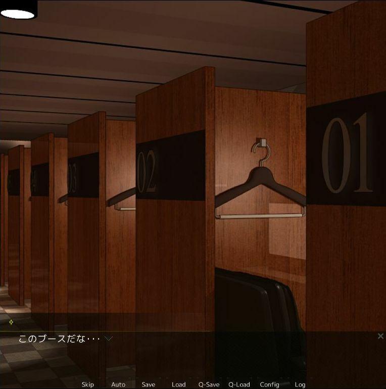 JK見学店~見抜きシチュ~6