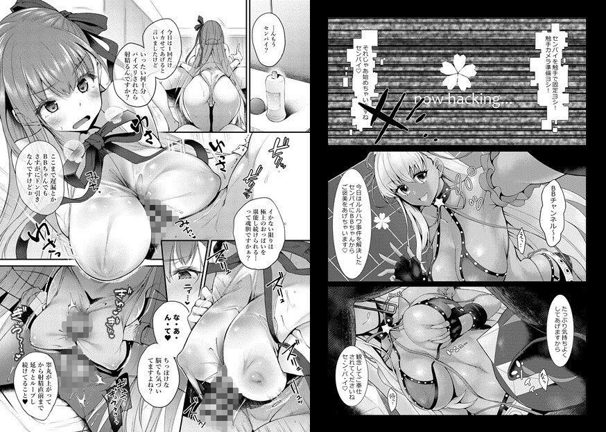 水着BB搾精合同「淫蕩のラストリゾート」5